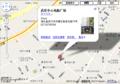 武汉中心电脑广场交通图