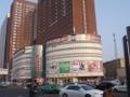 呼和浩特颐高数码广场室内图