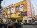 杭州东部数码城室内图