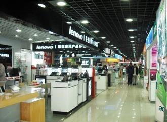 赛博数码广场合肥店