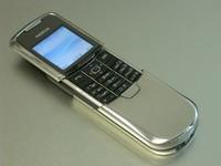外观简约精致 诺基亚8800促销价780元