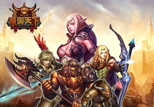 《帝国天下》网游策略新玩法之热血军团