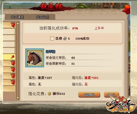 香港九龙彩囹n�_生财有道印刷囹n-www.qqyouyan.com