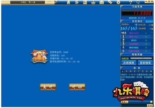 坐地吸金 新版九乐棋牌推广员系统上线_361游戏网-榜