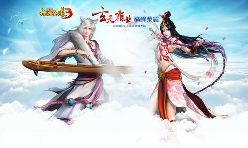 《西游记》改编网游  谁最对得起吴承恩