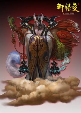 赏轩辕神话《轩辕变》众仙助你雄霸天下