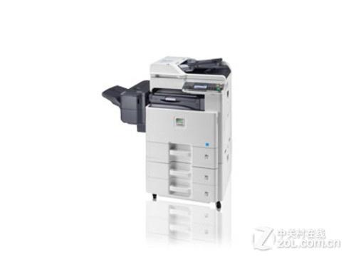 5高效率文档处理 京瓷C8520MFP促10800元
