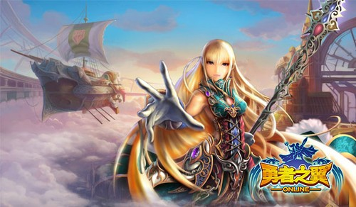 《勇者之翼》玛雅预言将近你的战舰了吗?