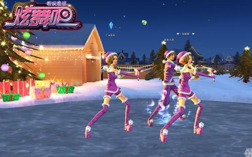 《炫舞吧 拼织浪漫》圣诞狂欢夜浪漫开启