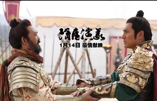 《隋唐演义》首映礼评书网游影视三连击