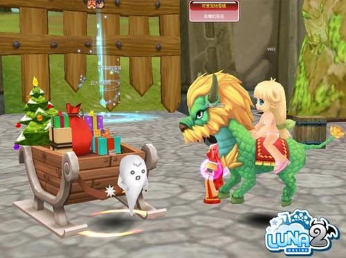《LUNA2》迎圣诞庆周年七重礼送新老萌友