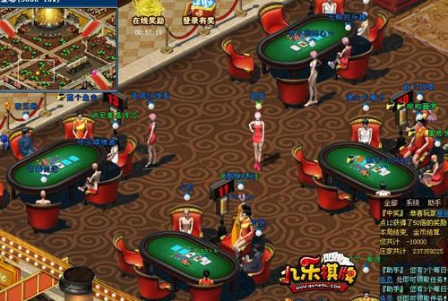 《九乐棋牌》新玩法 让游戏更具趣味