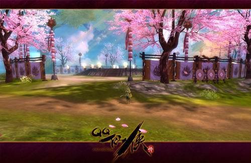 唯美新星界 打造《QQ仙侠传》第一圣境