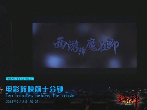 取经人归来《西游》电影《斗战神》专场