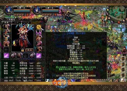 《QQ华夏》第三届跨服争霸战亮点抢先看