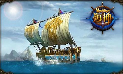天外来客《海神》史上最全船只大作战