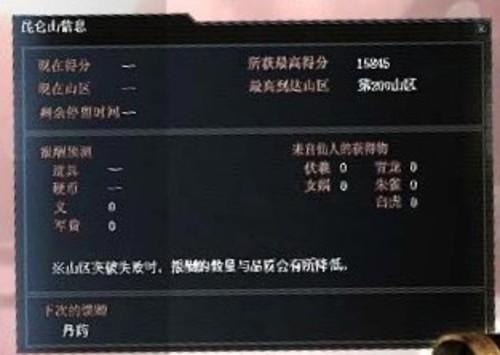 《真三国无双OL》起龙神舞7大玩法