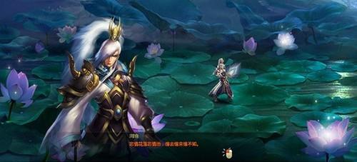 《神将三国》荆州争夺战玩法详解