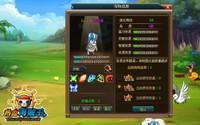 《热血海贼王》宠物玩法升级 开放资质传承