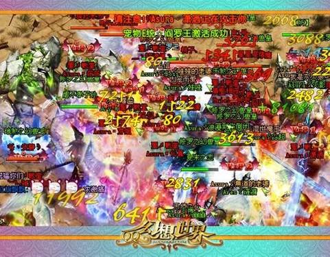 《幻想世界》第五届家族争霸赛今日开启