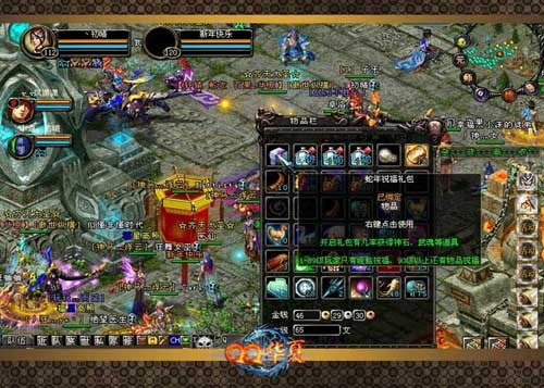玩家评《QQ华夏》最给力春节活动Top5