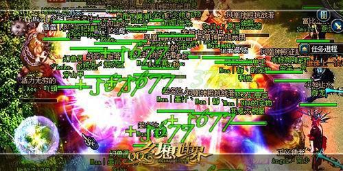 《幻想世界》第五届争霸赛3月18日开启