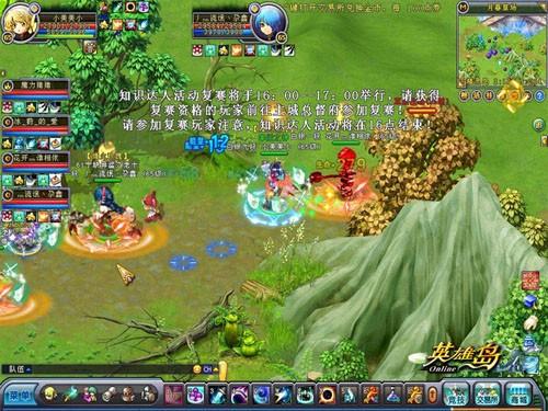《英雄岛》2013新版梦幻城副本今日开放