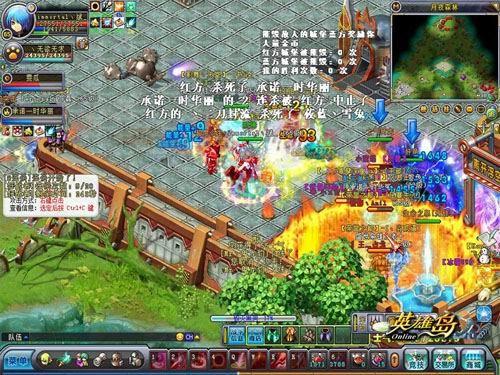 《英雄岛》2013新版 英雄拉锯战火热升级