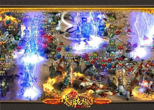 《大明龙权》三周年血战巅峰揭秘