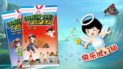 找回童年《桃园》浪味仙全国发售送海岛游