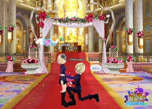 《超级舞者》鲜花 戒指 给你一个情人节