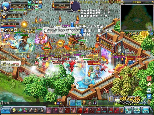 《英雄岛》2013新版降临 英雄对战升级