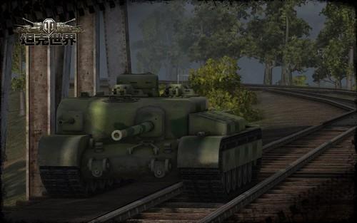 钢铁猛兽《坦克世界》英系坦歼威震八方
