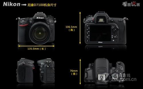 尼康 D7100 黑色 外观图