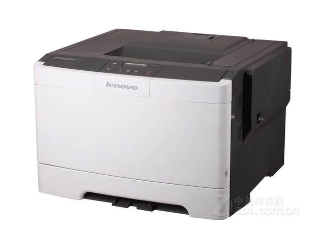 保密激光打印机 联想CS2310N济南促销