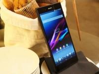 大屏大智慧 索尼XL39h手机特价900元再送礼