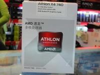 便宜四核 就选AMD速龙II X4 740处理器