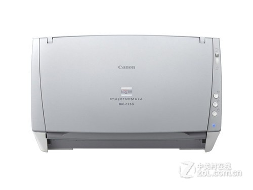 商用扫描仪首选  佳能C130安徽售5691元