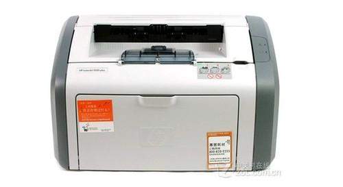 专业激光打印机 常州惠普1020仅售1080元