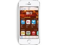 怎么降到这价了 苹果iPhone 5S仅2300元
