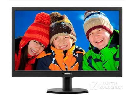 功能强大飞利浦203V5LSB2显示器售530元