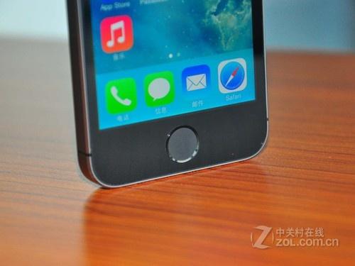 超值!扬州苹果5s港行手机4650元-仅售iPhone脸软件抠苹果图片
