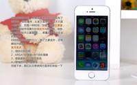 安全性能高 银川苹果iPhone 5S售1600元