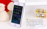 时尚外观设计 苹果iPhone5S国行1288元