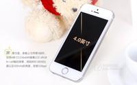 你值得拥有 苹果iPhone 5S安徽报1445元