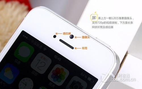 苹果5S 听筒图