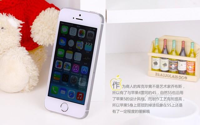 苹果5S 外观图