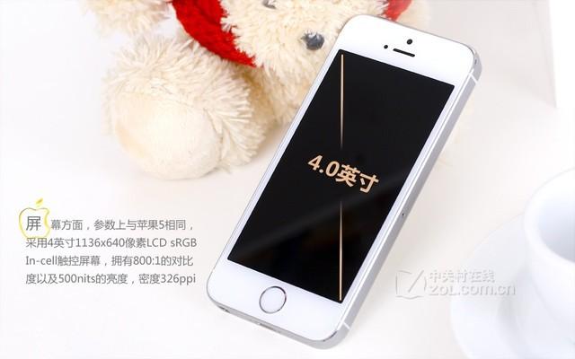苹果5S 屏幕图