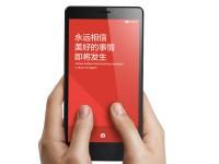 省电模式+大屏幕 红米note促销799元