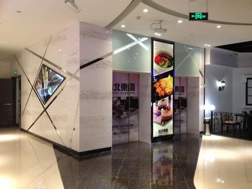 百脑汇加速转型 特色美食入驻台北东区